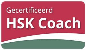 logo gecertificeerd hsp coach